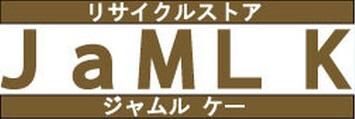 JaML K(ジャムルケー)