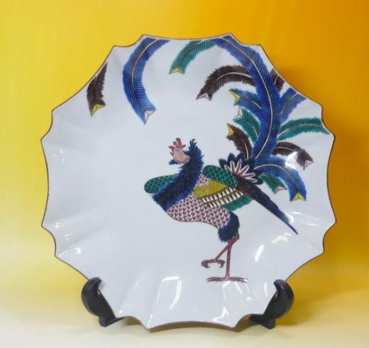 三代 徳田八十吉 正彦銘 古九谷写 鳳凰図皿 飾り皿