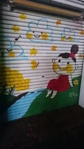 世田谷下北沢のシャッター風景