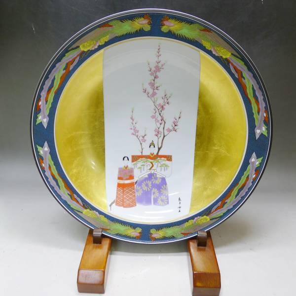 九谷焼 皇后陛下 御麗筆 雛の図 飾皿 二重箱 共箱