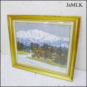 株田由雄 風景画 油絵の写真