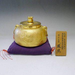 天皇皇后両陛下 御結婚五十周年祝賀 茶釜