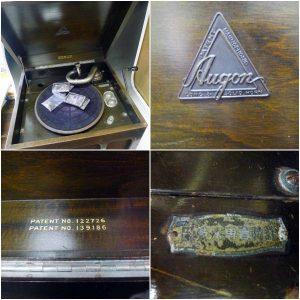 Augon 蓄音機 (2)