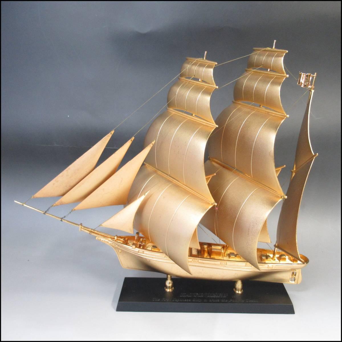 咸臨丸 KANRINMARU 置物  模型 オブジェ  帆船