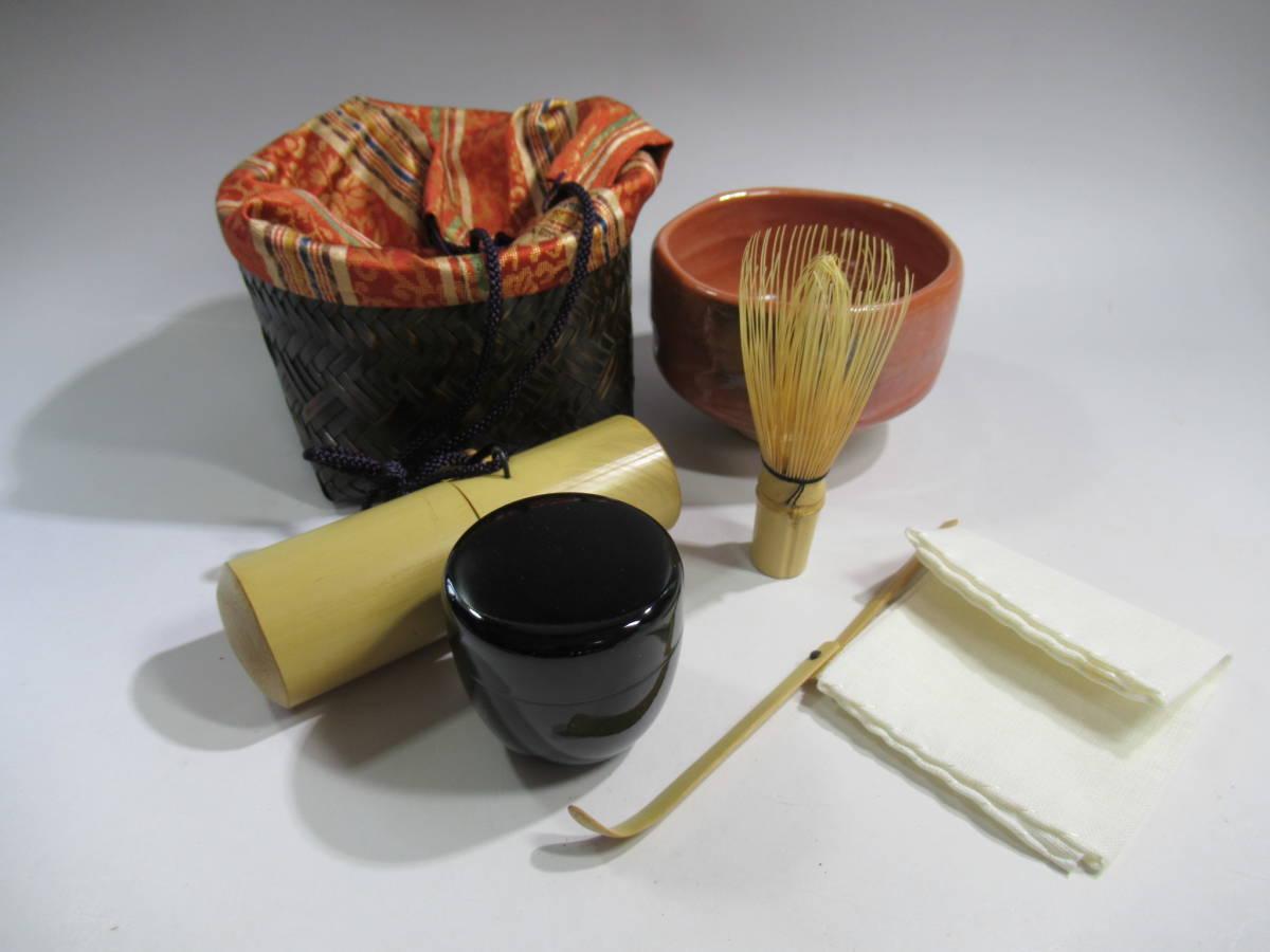 野点籠 茶道具 茶道具6点セット
