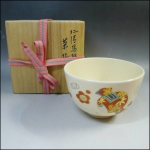 仁清写槌 茶碗 永楽善吾郎 茶道具 共箱